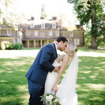 An Anthony Wayne House Wedding — Adrienna and Mike